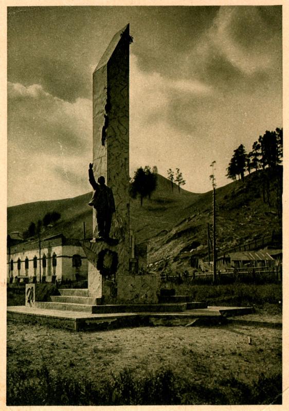 Памятник В. И. Ленину в городском саду