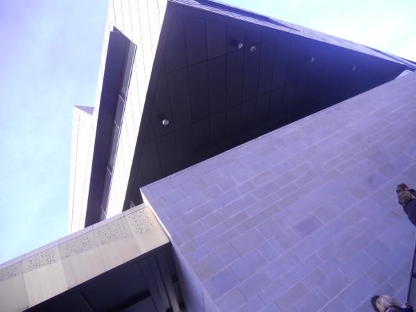 Библиотека Хайв (Улей) Вустер