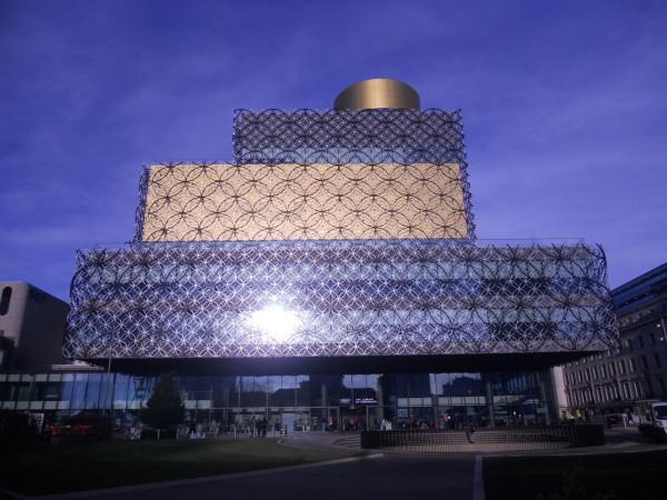 Городская библиотека Бирменгем