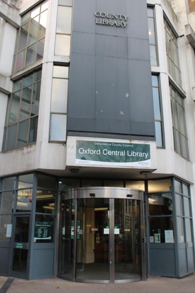 Центральная библиотека Оксфорда