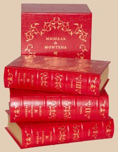 Книги Монтеня
