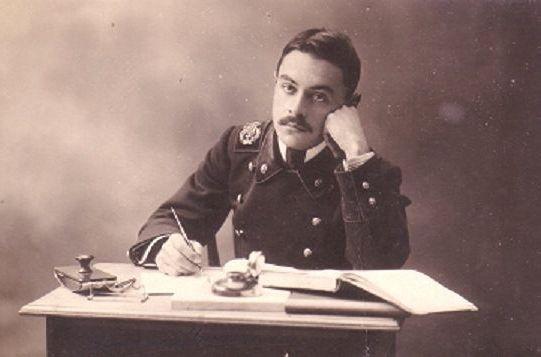 18 студент Петрограда