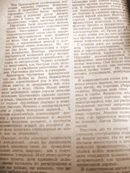 о Красноярске