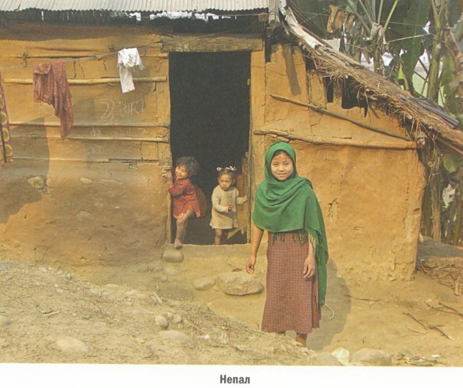 Непал - фото из книги