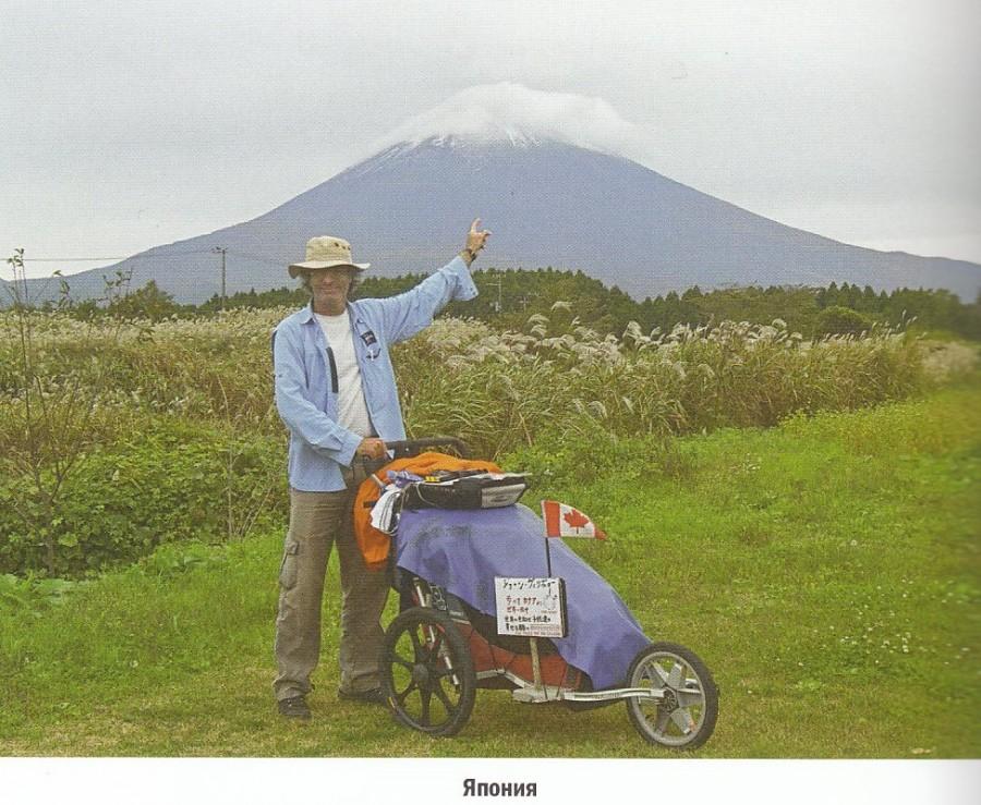 Япония - фото из книги