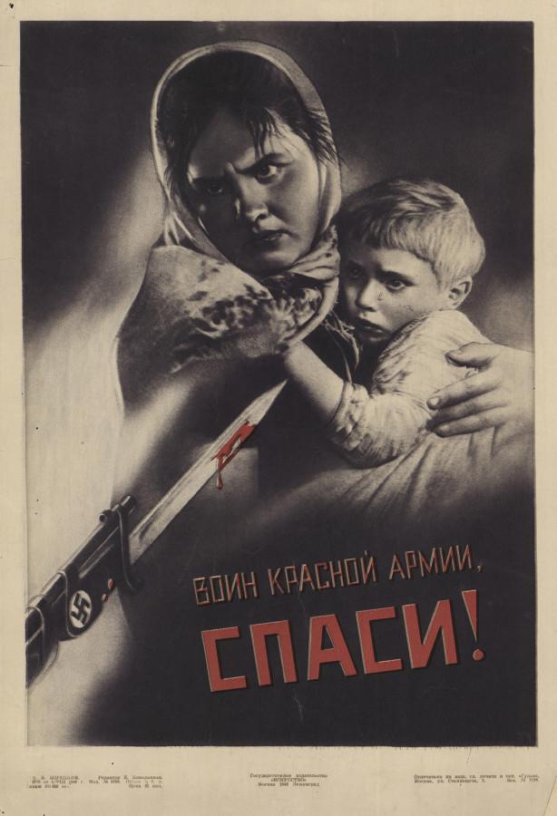 Картинки помощь детей военных лет 1941 1945