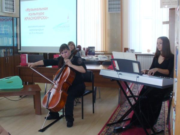 7 виолончель