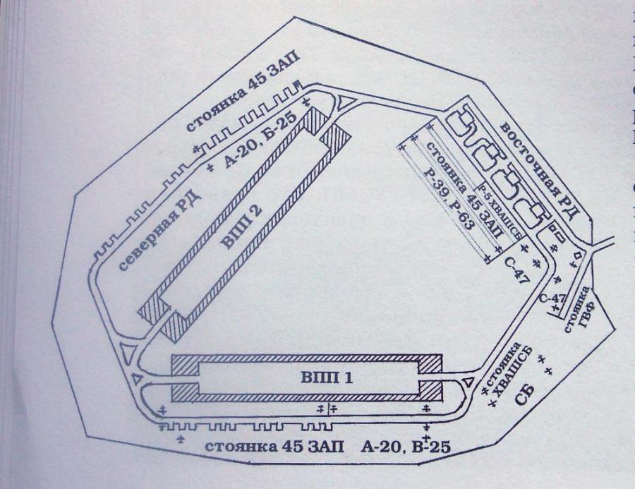 DSCN1922