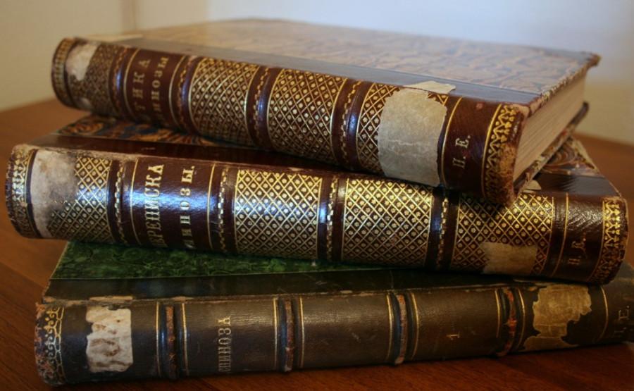 Книги Б. Спинозы из Юдинского собрания