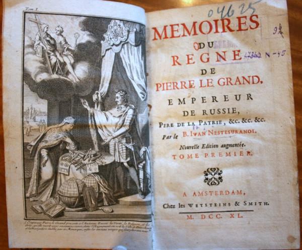Жан Руссе де Мисси (1686 - 1762). Записки о царствовании Петра Великого, императора России,  отца Отечества.