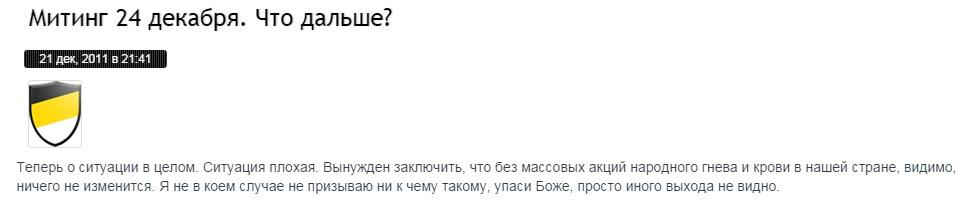 Живов перед Сахарова