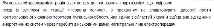 Москаль 1