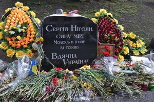 nigoyan вдячна украина