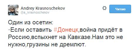 Артур дегорец -фашизм на Кавказ