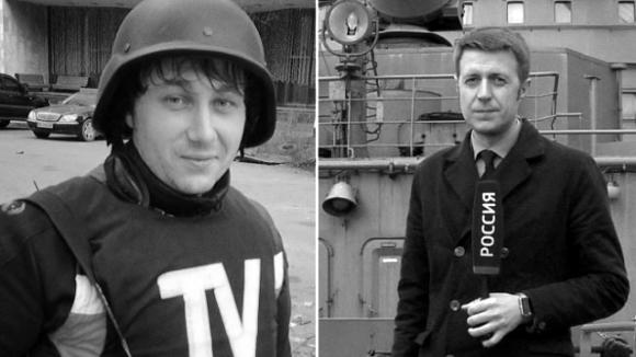 Корнелюк и Волошин журналисты