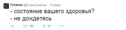 Савченко не дождетесь