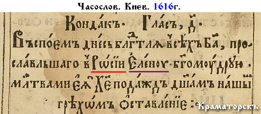 131-0212 княгигя Ольга.jpg