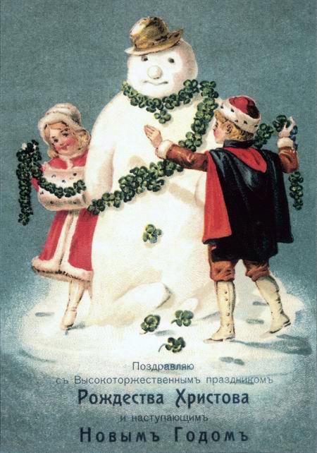 cristmas_pics11