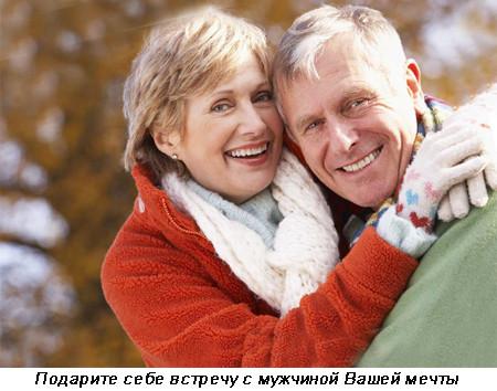 zaregistrirovatsya-na-sajte-znakomstv-mamba-1
