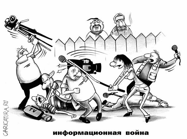 karikatura14604