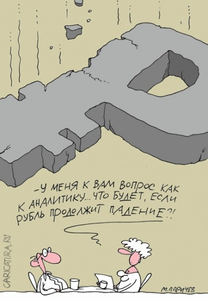 karikatura1541