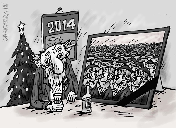 karikatura1381