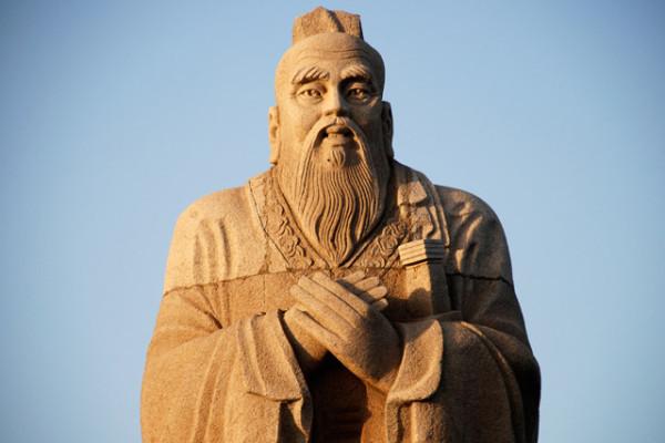 confucius21