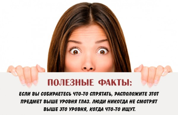 Факты-1464433795_prew