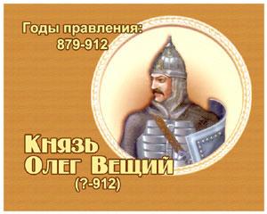 ОЛЕГ-oleg_veshij