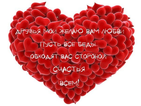 krambambyly: Тону в любви спасать не надо