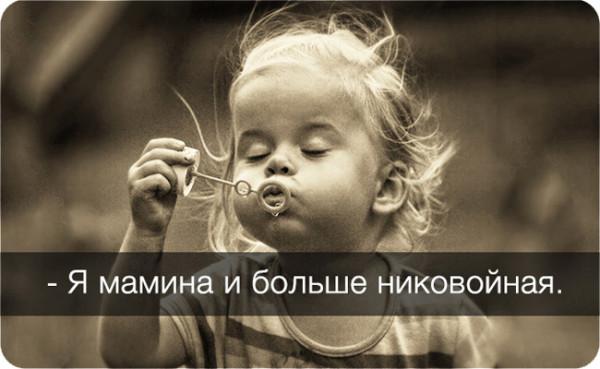 Детские перлы: гарантированный позитив