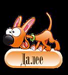 18715715-download-1478486879-650-1c14402d5e-1478522065.jpg