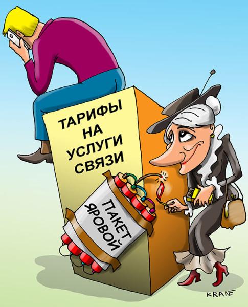 Житие святых десантников - Цензор.НЕТ 593