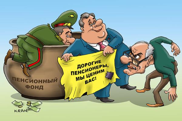 Картинки по запросу Карикатура экономика трубы