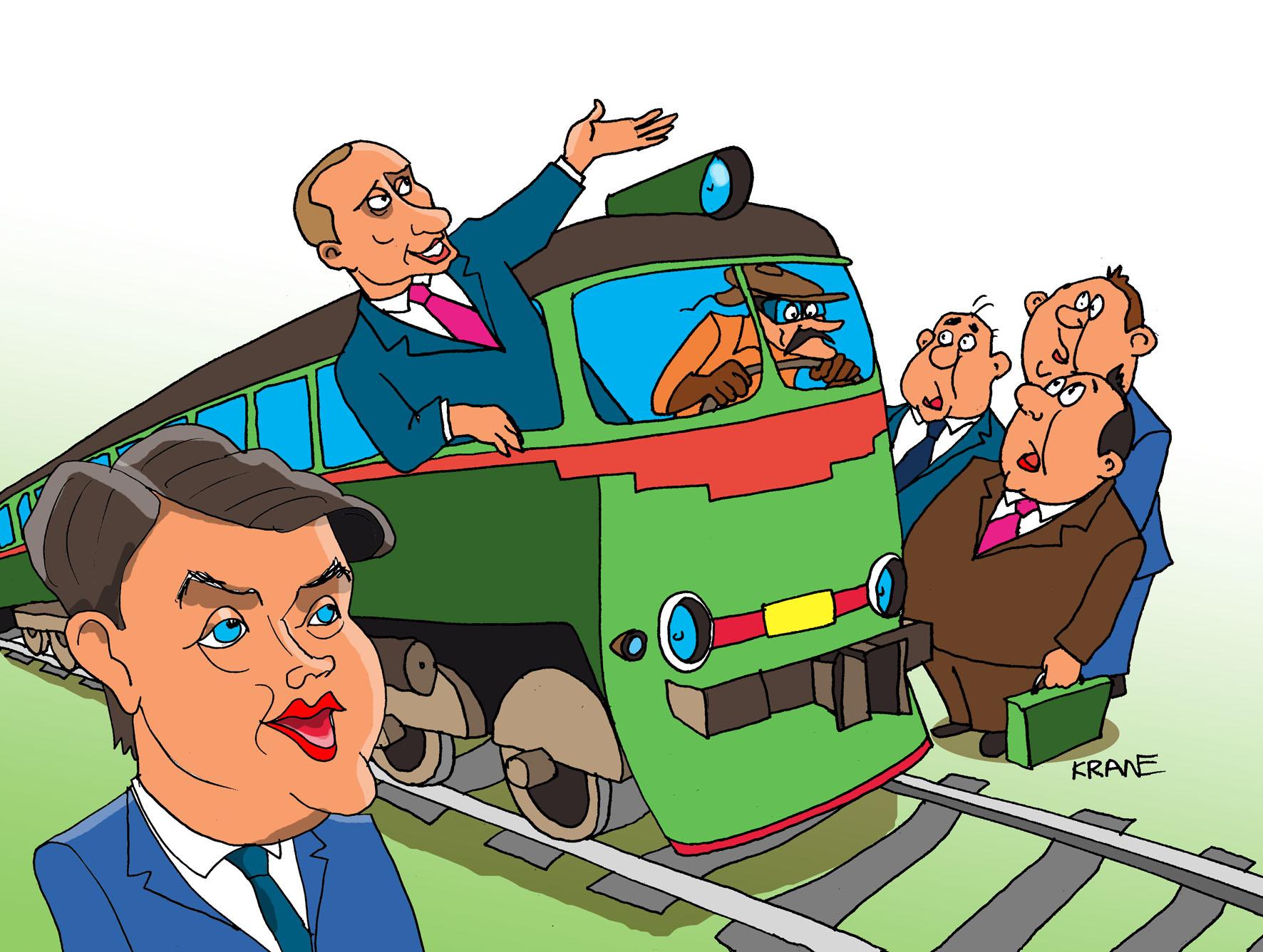 Машинист поезда смешные картинки