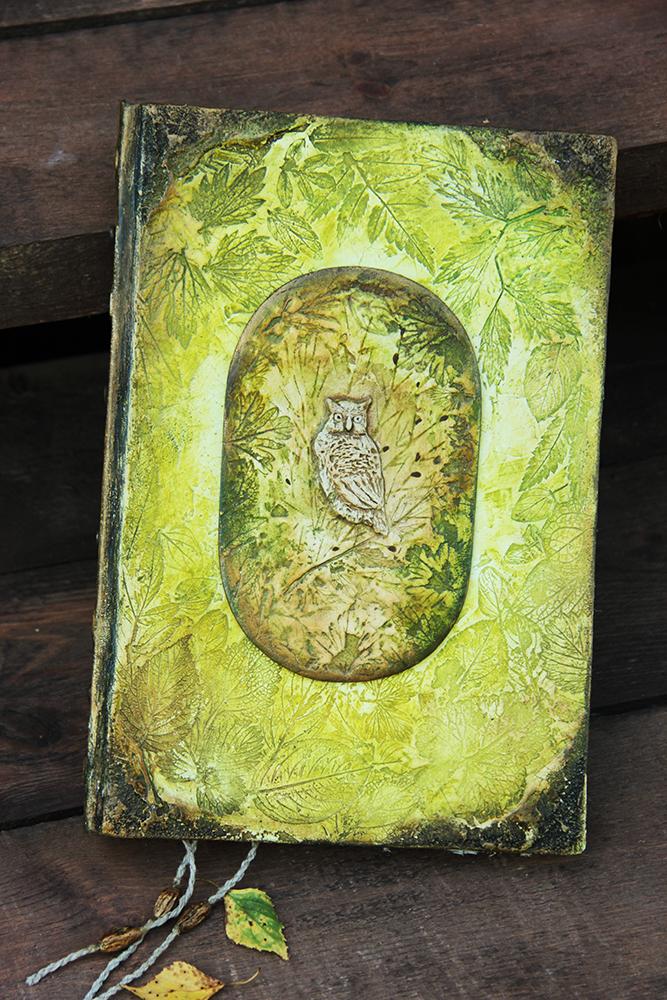 книга эльфийской мудрости3