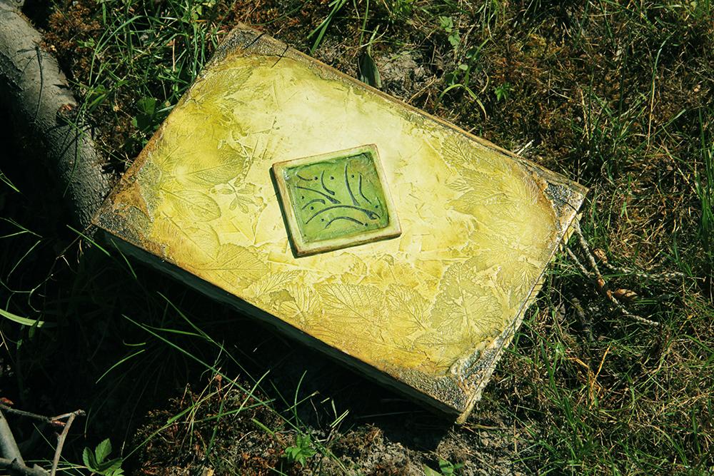 книга эльфийской мудрости4