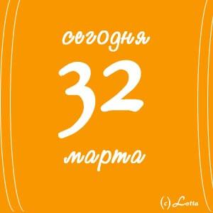 1301643233_1_aprelya_05