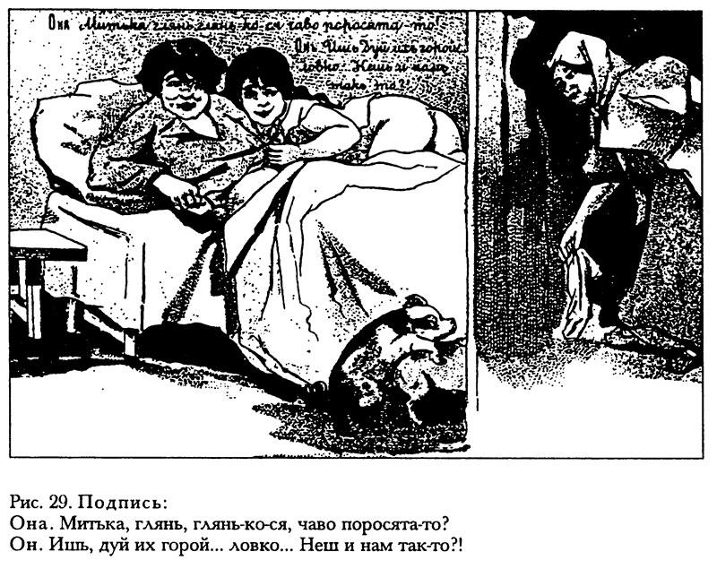 Порнографические книги ч картинками фото 436-560