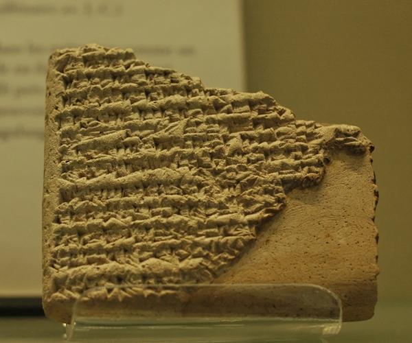 Birth_Sargon_II_Louvre_AO7673
