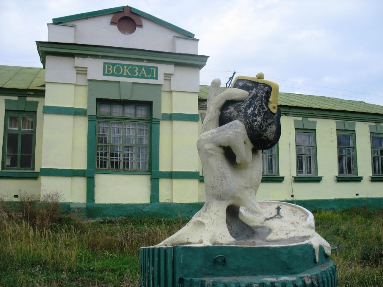 ЮдиноТатарстан