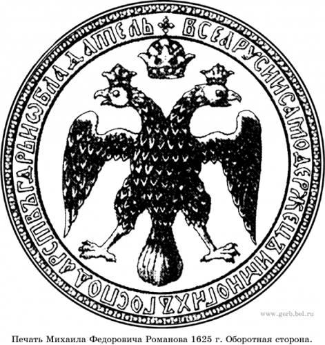 Реверс монеты 100 рублей 1989 года ммд печать proof