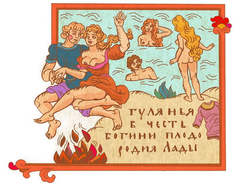 osobennosti-seksa-na-rusi