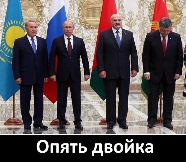 Я-Ватник-разное-Белоруссия-встреча-1481587