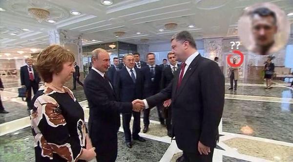 Я-Ватник-разное-Белоруссия-встреча-1481589