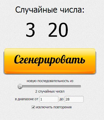 Без-имени-7