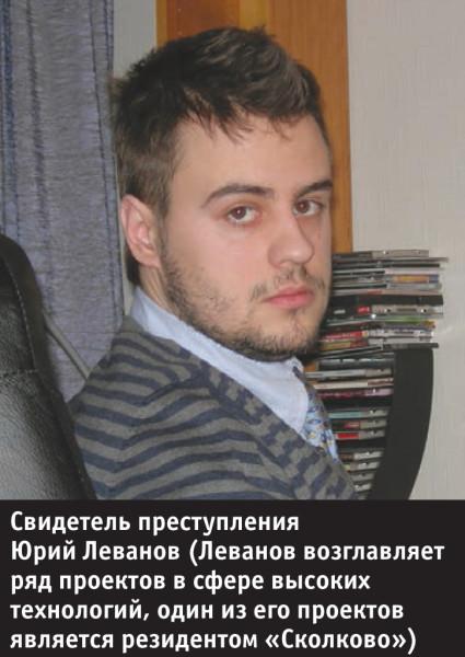 Nikulin_3