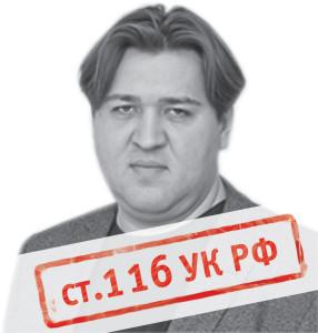 gremin-zk