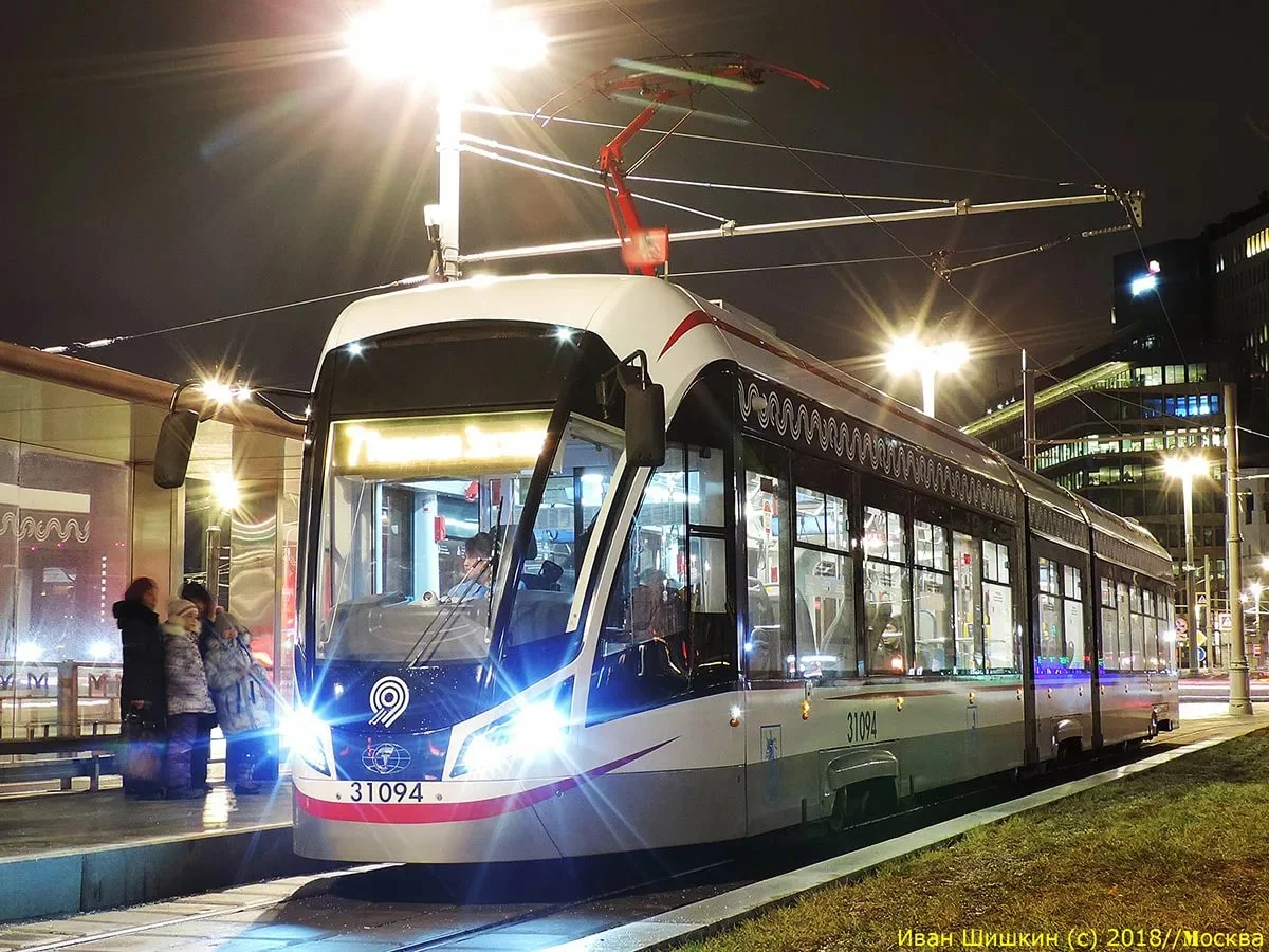 """трамвай """"City Star@"""