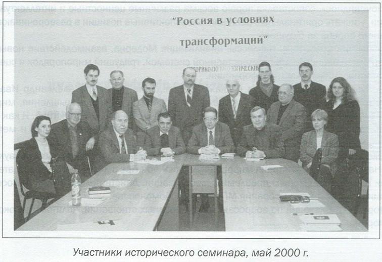 Май 2008 (1).jpg